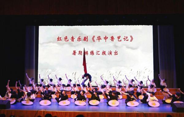 系列报道一|大型民族音乐剧《华中鲁艺记》即将倾情呈现