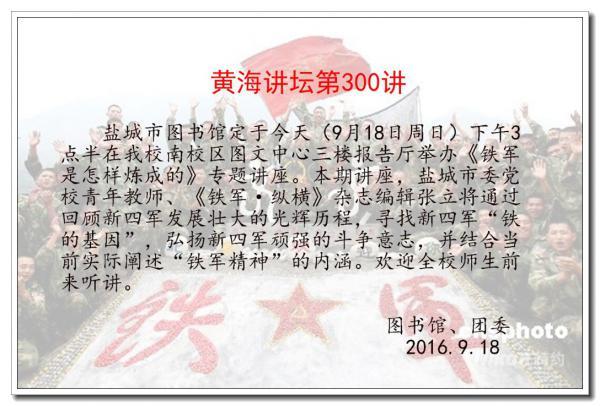 QQ图片20160918142436.jpg