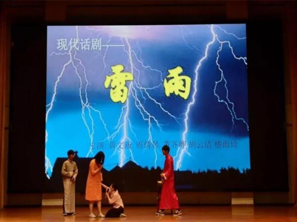 16级经典舞台剧比赛2.jpg