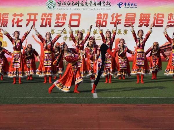 第二届舞蹈节闭幕式2.jpg