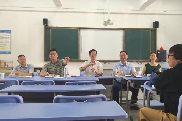 鲁艺学院召开开学工作大会