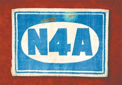 N4A.jpg