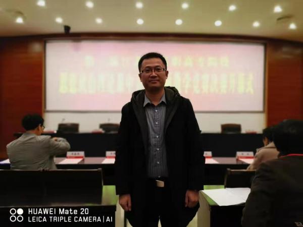 我校姜华老师获江苏省第三届高职高专院校思政课教学竞赛一等奖