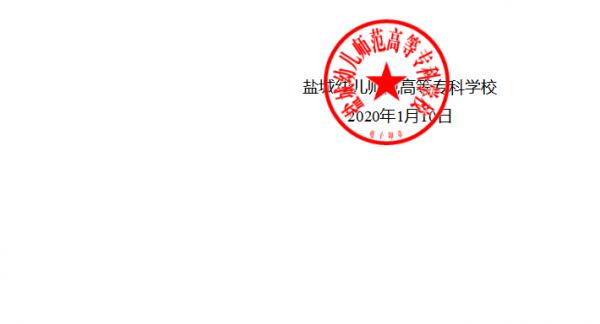 Z1DC7QXB2BB_UA%N6R6HFDA.png