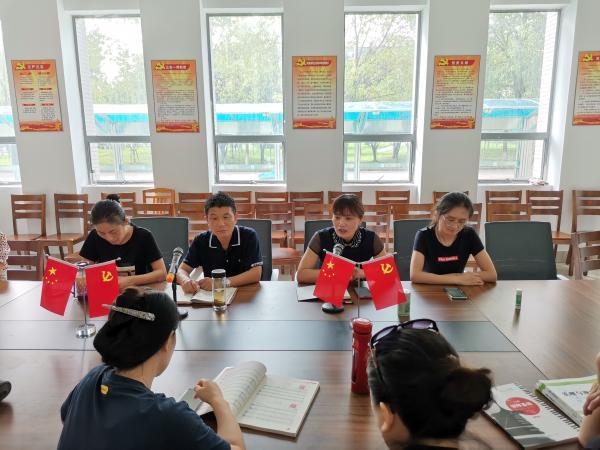 学前教育学院一分部召开学前教育